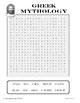 Greek Mythology Crossword & Word Search