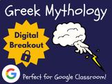 Greek Mythology - Digital Breakout! (Escape Room, Scavenger Hunt)