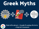 Greek Mythology Digital Bundle (Digital Breakout, Google Drawings, Crossword)