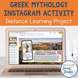 Greek Mythology Distance Learning Activity: Instagram Acti
