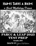 Greek Mythology Drama for PARCC TEST PREP or COLD READ