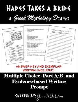 Greek Mythology Drama for PARCC TEST PREP or COLD READ