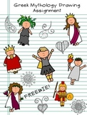 Greek Mythology Drawing Assignment FREEBIE!