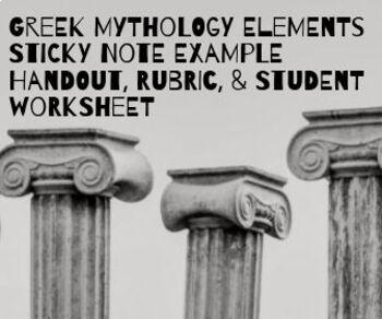"""Greek Mythology Elements to """"Notice while Reading"""" Handout, Rubric, & Worksheet"""