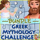 Greek Mythology Escape Room Bundle (Digital & Print)