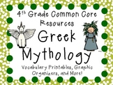 Greek Mythology: Fourth Grade Common Core Resources
