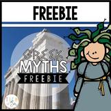Greek Mythology Freebie
