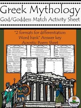 Greek God/Goddess Match Acrostic Poem