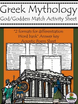 Greek God/Goddess Match Acrostic Poem