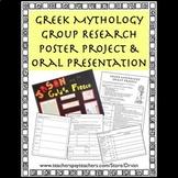 Greek Mythology Group Poster Project and Oral Presentation