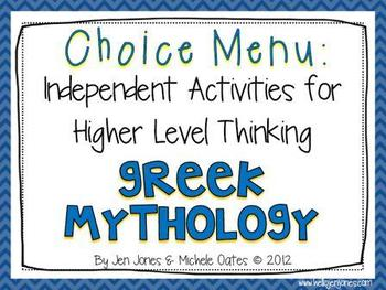 Greek Mythology - Independent Activities for Higher Level Thinking