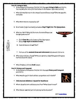 Greek Mythology Interactive Web Quest