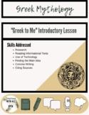Greek Mythology Introduction Activity