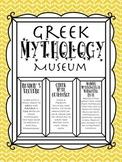 Greek Mythology Museum - Choose Your Project!