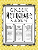 Greek Mythology Museum - Choose Your Project!