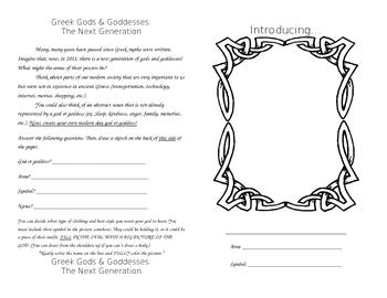 Greek Mythology New Generation of Gods
