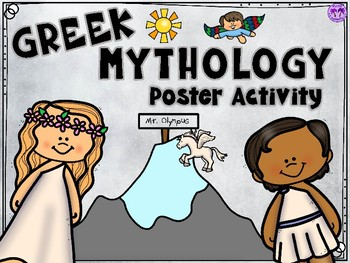 Greek Mythology Poster Activity
