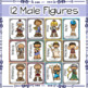 Greek Mythology Poster Set & Memory Game