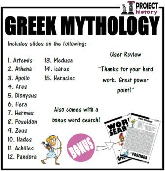 Greek Mythology PowerPoint Presentation