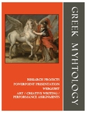 Greek Mythology Project Unit