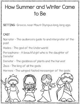 Greek Mythology Reader's Theater {Leveled Parts}