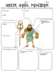 Greek Mythology Research Activity Charts, Worksheets