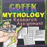 Greek Mythology Research Assignment
