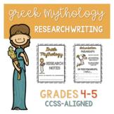 Greek Mythology Research Writing