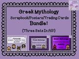 Greek Mythology Scrapbook/Trading Cards/Posters Activity BUNDLE