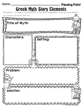 Greek Mythology ~Second Grade
