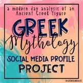 Greek Mythology Social Media Profile Project