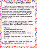 Greek Mythology Storybook Adaptation Activity