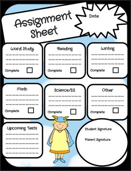Greek Mythology Themed Assignment Sheet