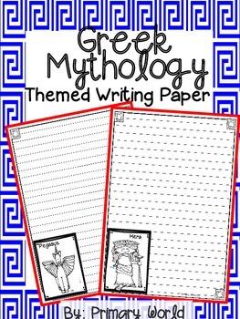 Greek Mythology Writing Paper