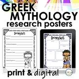Greek Mythology Trading Cards