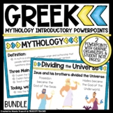Greek Mythology Introduction  ... Two PowerPoint Presentations w/ Guided Notes
