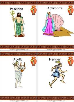 Greek Mythology Unit Bundle