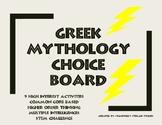Greek Mythology Unit ELA Choice Board Tic Tac Toe Common C