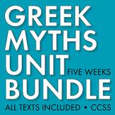 GREEK MYTHOLOGY Unit Plan for Teens, Five-Week Myth Unit, Multimedia & CCSS