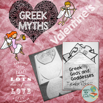 Greek Mythology Valentine's