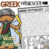 Greek Mythology Word Search Activity