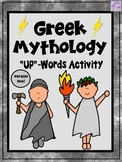 "Greek Mythology ""Up"" Words Activity (Version One)"