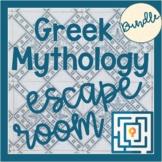 Greek Mythology Worksheets and Escape Room Bundle
