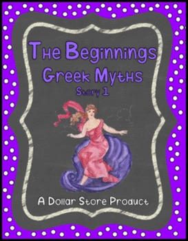 Greek Myths 1 (and allusions) - The Beginnings