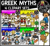 Greek Myths Clip Art Bundle {Educlips Clipart}
