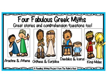 Greek Myths:  Four Fabulous Myths and Comprehension Questions