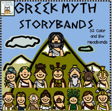 Greek Mythology Headbands
