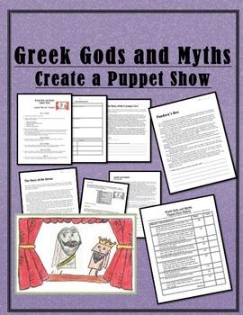 Greek Myths and Gods:  Create a Puppet Show!  Fun Stuff