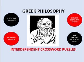 Greek Philosophy: Interdependent Crossword Puzzles Activity