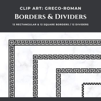 Greek/Roman Borders and Dividers